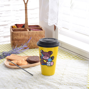Travel Mug -Bear