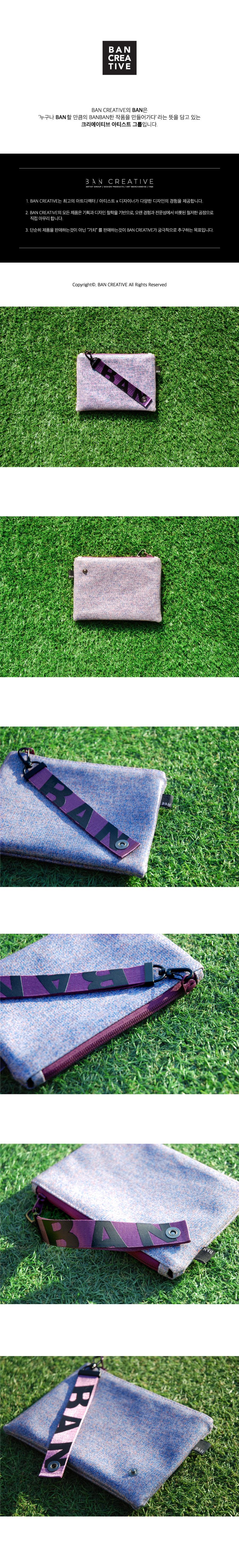 파우치(S) Purple - 반크리에이티브, 24,000원, 다용도파우치, 지퍼형