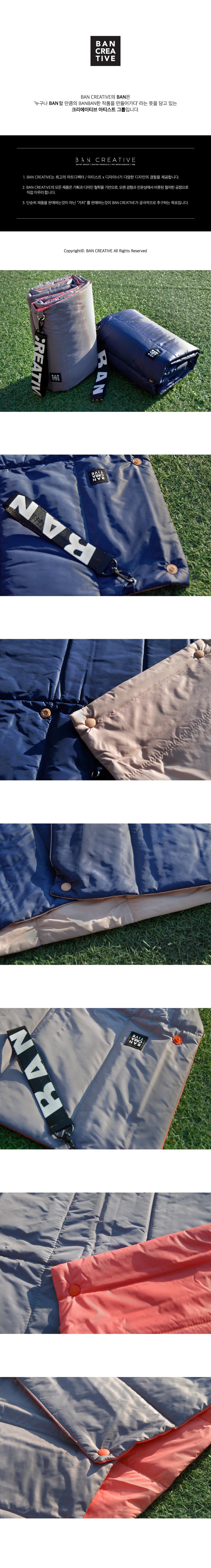 패딩담요 navy - 반크리에이티브, 38,000원, 담요/블랑켓, 무지/솔리드